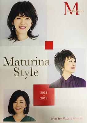 マチュリナ「Maturuna」ウィッグブランド取扱